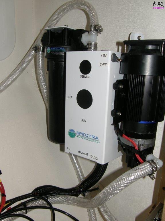 helia 44 dessalinisateur