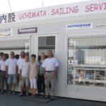 Uchimata Team