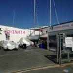 Uchimata Team 2014