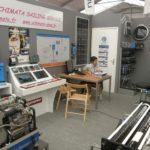 Uchimata Team 2010